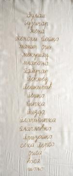 milan-djordjevic