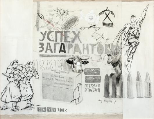 2008_dopunski casovi iz crtanja (6)